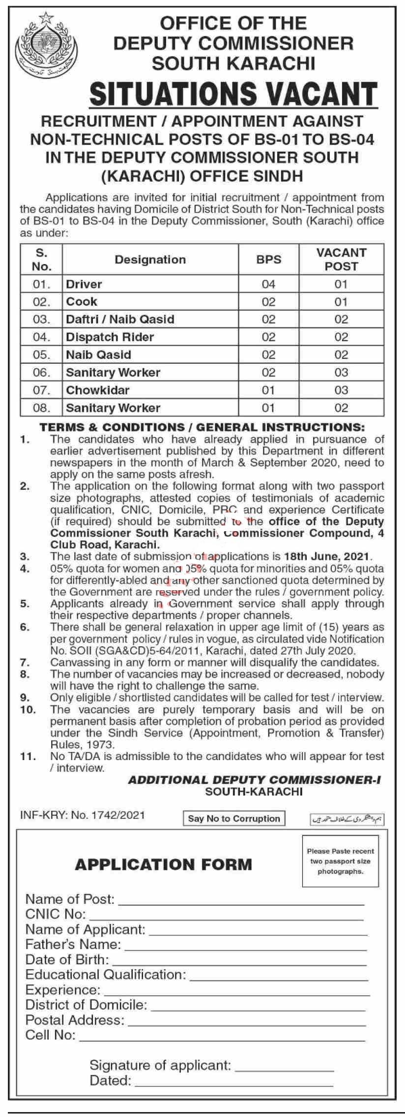 Deputy Commissioner DC South Karachi Jobs 2021 for Driver, Cook, Daftri, Naib Qasid, Dispatch Rider, Sanitary Worker