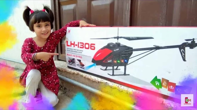 remote control helicopter amazon | best remote control helicopter under 300 | Jio Amazon