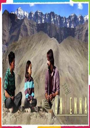 Antenna 2021 Full Hindi Movie Download HDRip 720p