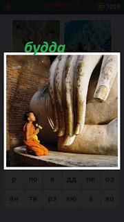 655 слов сидит монах около скульптуры будды 19 уровень