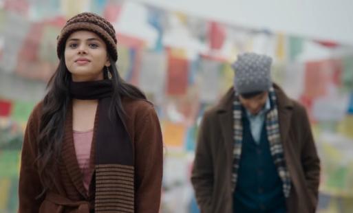 raahu-telugu-full-movie-download-2020