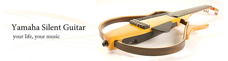 Im lặng cây đàn guitar Yamaha SLG200S