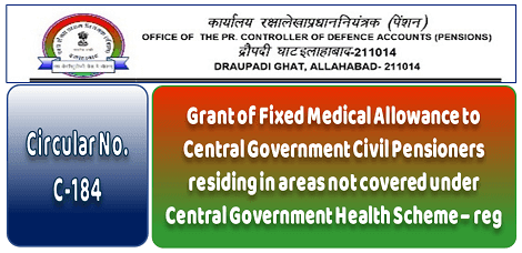grant-of-fixed-medical-test-pcda-circular-c-184