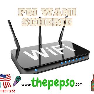 pm wani scheme