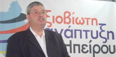 Μήνυμα Περιφερειάρχη για ενότητα του Βορειοηπειρωτικού Ελληνισμού