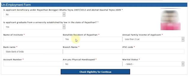 Berojgari Bhatta Rajasthan check eligibility status