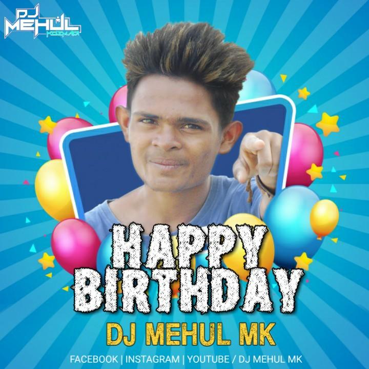New Gujarati Dj Dholki Mix Song 2018 idea gallery