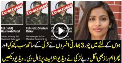 talk shows, Pakistan Army, Top Indian Army Officer caught misbehave on Facebook,