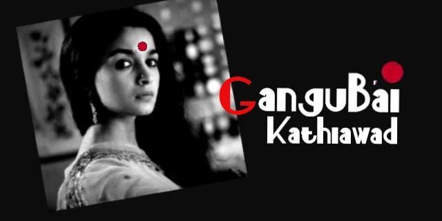 कौन है गंगूबाई काठियावाड़ी उर्फ़ माफिया क्वीन्स ऑफ मुंबई ? [आलिया भट्ट मोस्ट अवेटेड प्रोजेक्ट 'गंगूबाई काठियावाड़ी]Alia Bhatt, Bollywood masala, Bollywood News, Gangubai, Hindi Film, Sanjay Leela Bhansali,