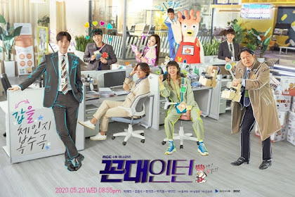 DRAMA KOREA OLD SCHOOL INTERN EPISODE 23-24 SUBTITLE INDONESIA