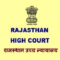 Rajasthan High Court Jobs Recruitment 2020 - Clerk & more 1760 Posts