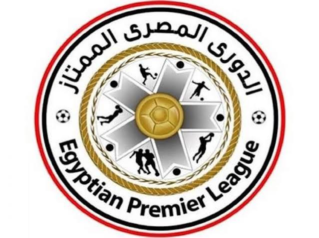 شعار الدورى المصرى