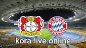 مباراة بايرن ميونخ وباير ليفركوزن بث مباشر بتاريخ 20-04-2021 الدوري الالماني