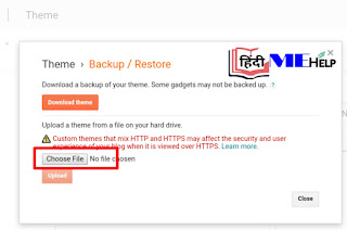 Aagar aapko blog me XML file upload karni ho to aap yaha click kare