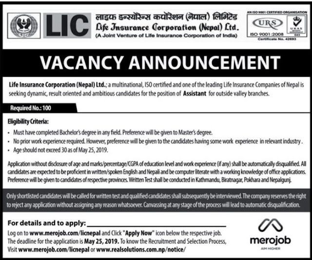 Life Insurance Corporation (Nepal) Ltd. Vacancy for 100 Assistant Positions.
