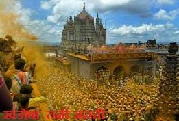 खंडोबा महाराज तळी आरति Marathi