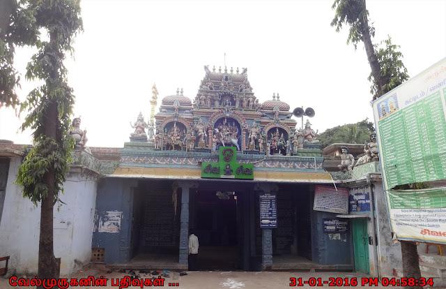 Kachchaleswarar Temple Broadway Chennai