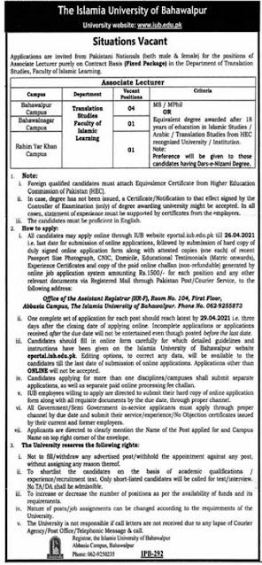 islamia-university-of-bahawalpur-Associate-Lecturer-jobs-2021