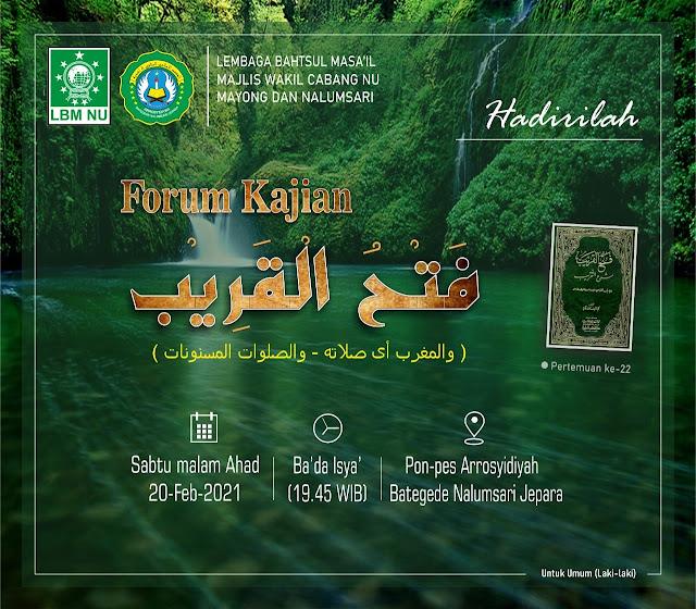 forum-kajian-fathul-qorib-ponpes-arrosyidiyah