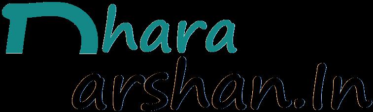 Dharadarshan.In » Hanumangarh News in hindi