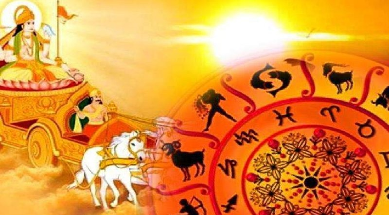 Surya Rashi Parivartan ; सूर्य का आज कन्या राशि में प्रवेश; जानिए इसका अन्य राशियों पर क्या होगा असर