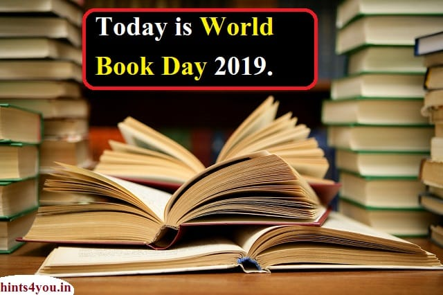 Today is a special day for those who read books and seekers. People also like to read books in the world of computers and the Internet. UNESCO launched it on April 23, 1995. Since then, this day in the world was celebrated as World Book Day.