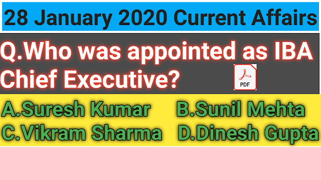 Daily Current Affairs Quiz In English : 28 January 2020 latest Current Affairs