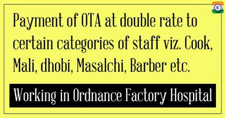 OTA-ordnance-factory-hospital