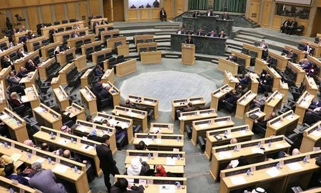 Koide9enisrael la jordanie va r examiner son accord de for Chambre basse parlement