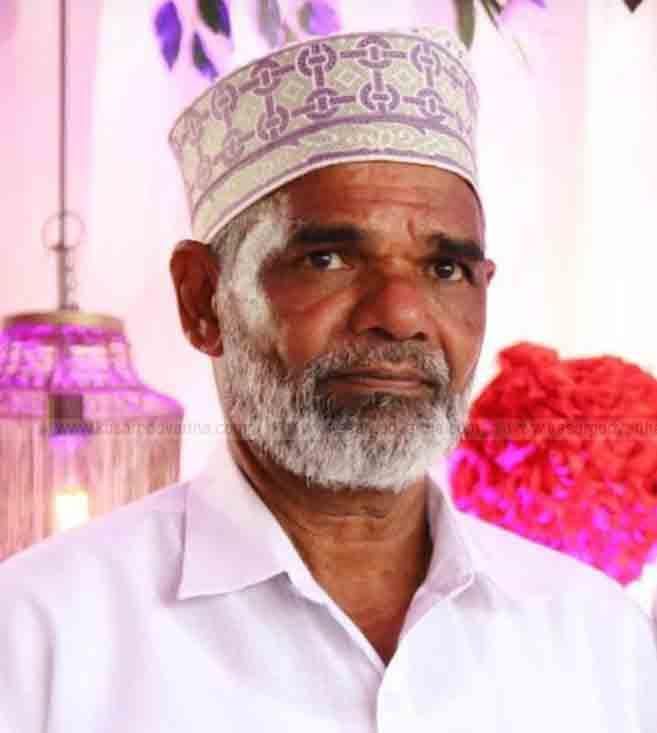 Kasaragod, Kerala, News, Obituary, Balige Abdul Khader of Challangayam passed away.