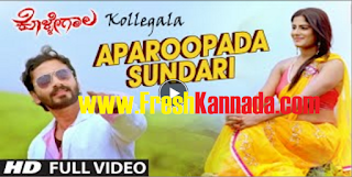 Kollegala Aparoopada Sundari Full Video Song Download