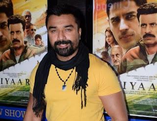 Mumbai Police Cyber Cell Arrested Ajaz Khan