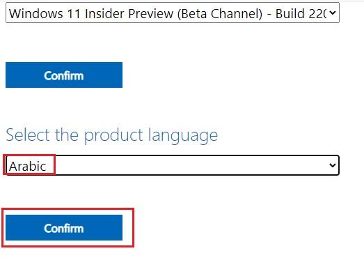 تحميل اول اصدار ايزو ISO رسمي لويندوز 11 من ميكروسوفت