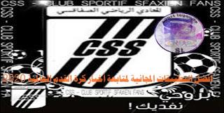 تهديد الفيفا للنادي الرياضي الصفاقسي