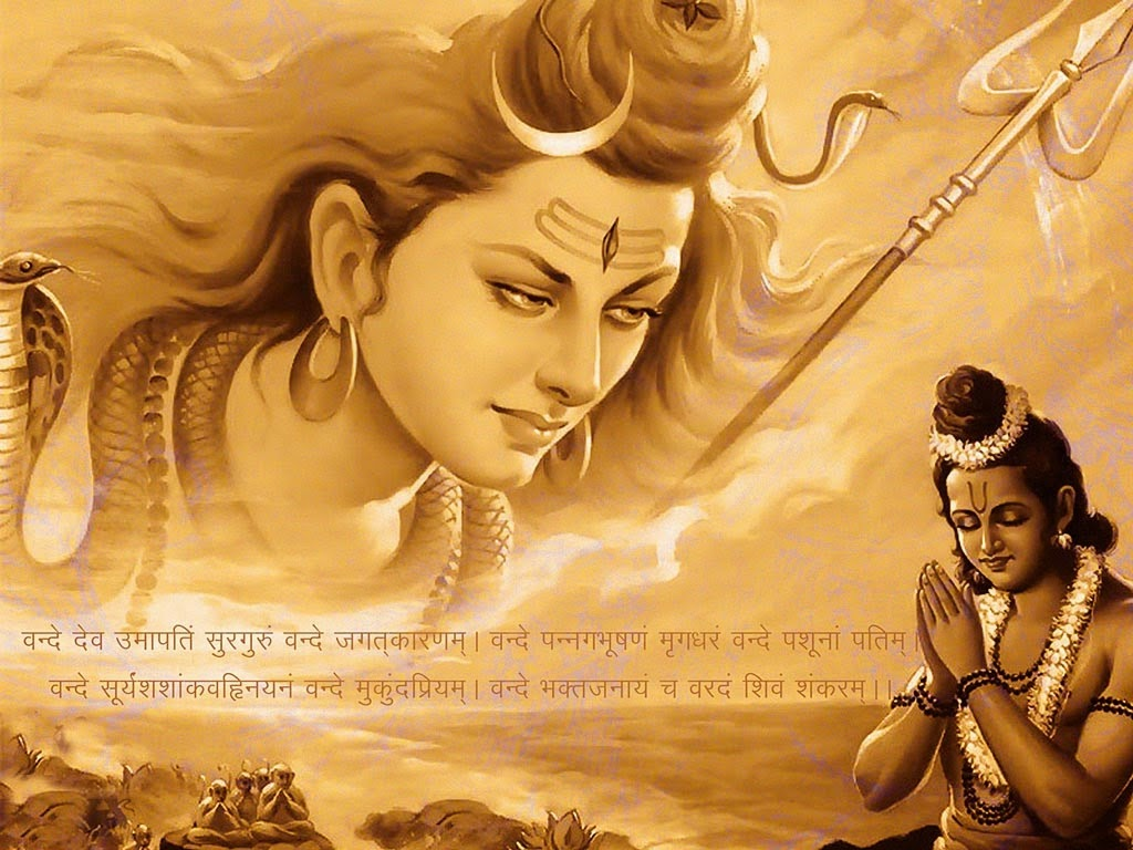 Lord Shiva Creative Hd Wallpapers For Free Download Lord: Lord Shiva HD Wallpapers Images Pictures Photos Gallery
