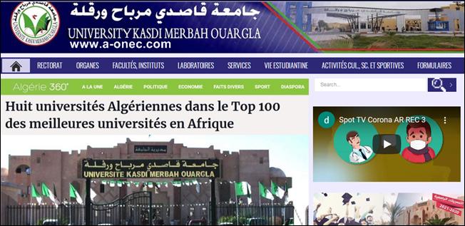 Université Kasdi Merbah Ouargla site officiel