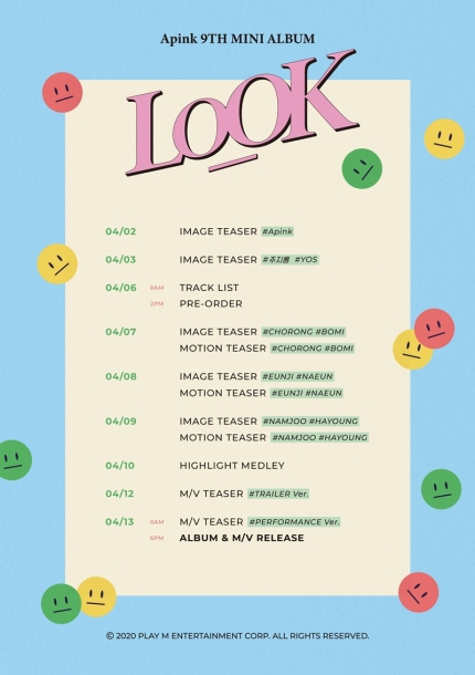 The 10-year K-pop girl group APINK will return as a complete group after confirming the release of the album 'LOOK'!