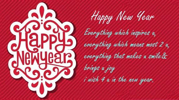 Happy New Year 2019 Wishes SMS for Fiance Wallpapers