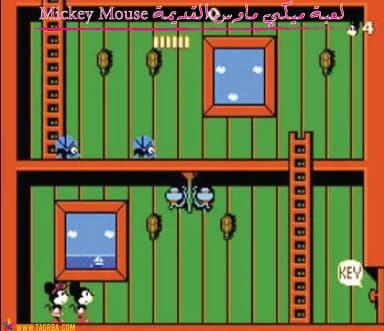 تحميل لعبة ميكي ماوس القديمة Mickey Mouse على منصة تجربة