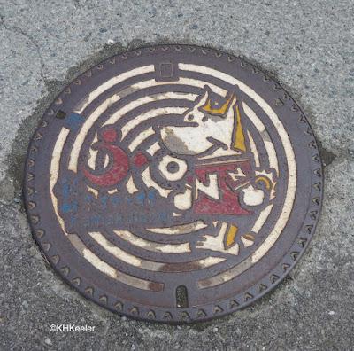 Drain cover, Japan