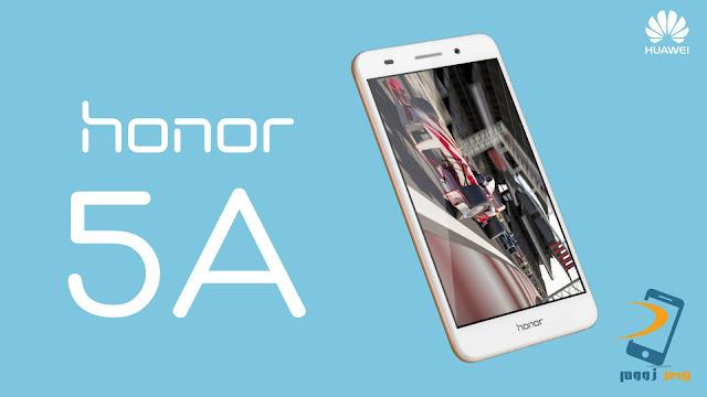 سعر ومواصفات الهاتف Huawei Honor 5A بالصور