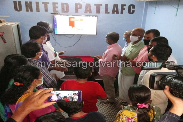 Kerala, News, Online study started in Patla