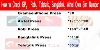 how-to-check-gp-robi-banglalink-airtel-teletalk-number
