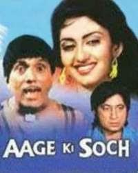 Aage Ki Soch (1987)