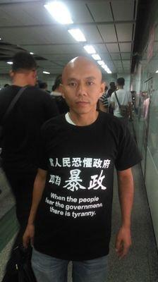 谢文飞:今天遭警方约谈情况的通报(2020年2月9日)