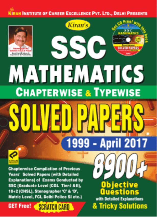 Kiran-Mathematics-For-SSC-Exam-PDF-Book