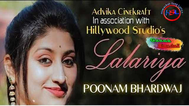 LALARIYA Pahadi mp3 Song Download POONAM BHARDWAJ ~ Gaana Himachali