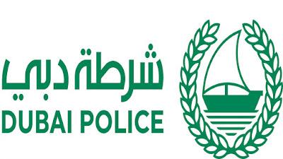 براتب 17000 درهم وظائف  شرطة دبي 2021 رجال ونساء