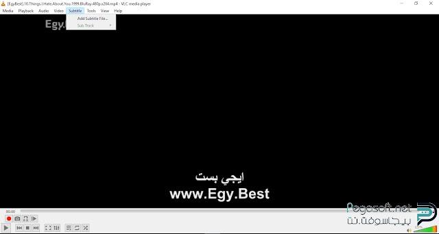 تحميل برنامج vlc بلاير مجانا