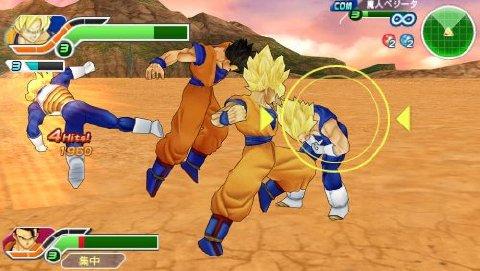 Dragon Ball Tag VS Game PSP full ISO forteknik.com
